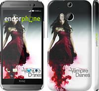 "Чехол на HTC One M8 dual sim Дневники вампира 1 ""431c-55"""