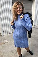 Теплое трикотажное платье с косами P-M - голубой цвет, M/L (есть размеры)