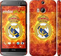 """Чехол на HTC One M8 dual sim Реал Мадрид 1 """"342c-55"""""""