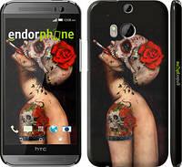 "Чехол на HTC One M8 dual sim Девушка в маске черепа ""853c-55"""