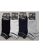 """Носки мужские короткие """"Sports"""" (Adidas) (В.И.Т)"""