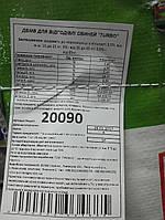 Добавка білково-мінерально-вітамінна для відгодівлі свиней Turbo Purina (3,5-3-2,5%) 5кг 20090