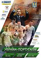Продам билеты Украина Португалия 31 сектор высокие ряды