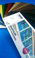Ламинированные пластиковые окна Rehau 60