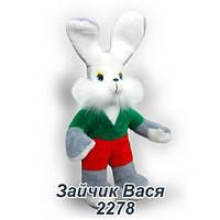 Зайчик Вася Ну Погоди (51 см)