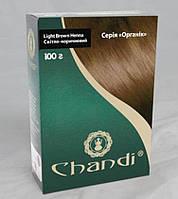 Краска для волос Хна органик цвет светло- коричневый Chandi 100 г