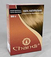 Лечебная краска для волос Хна цвет светло коричневый Chandi 100 г