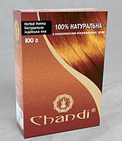 Индийская хна с комплексом лечебных трав Chandi 100 г