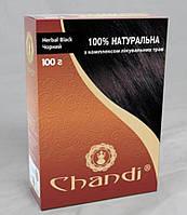Лечебная  краска для волос чёрная Chandi 100 г