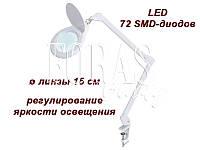 Лампа-лупа 8070 LED (3D / 5D), регулировка яркости света, Beauty S.