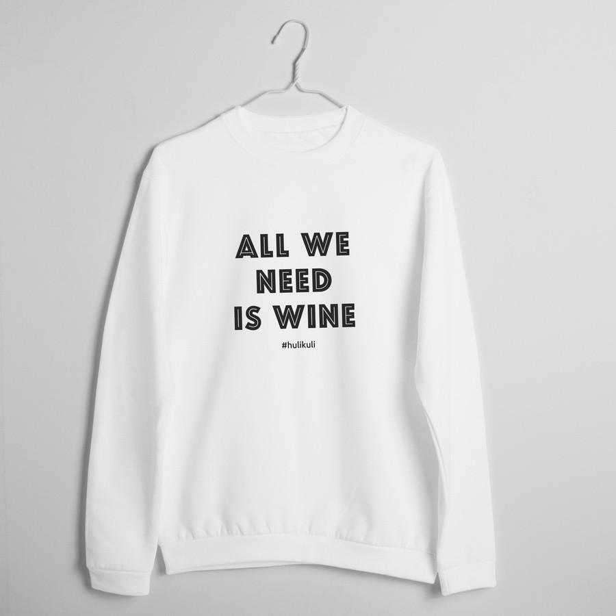 """Свитшот женский """"All we need is wine"""" белый"""