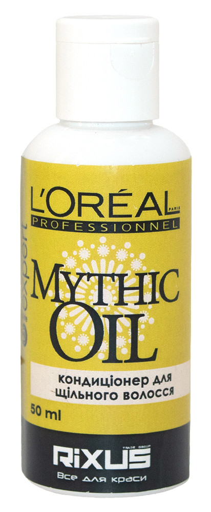 Кондиционер для густых (толстых) волос L'Oreal Professionnel Mythic Oil 50 мл