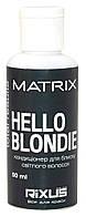 Кондиционер для светлых волос Matrix Total Results Hello Blondie 50 мл