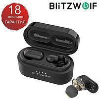Беспроводные наушники BlitzWolf BW-FYE 7 Bluetooth 5.0 ГАРАНТИЯ!!!