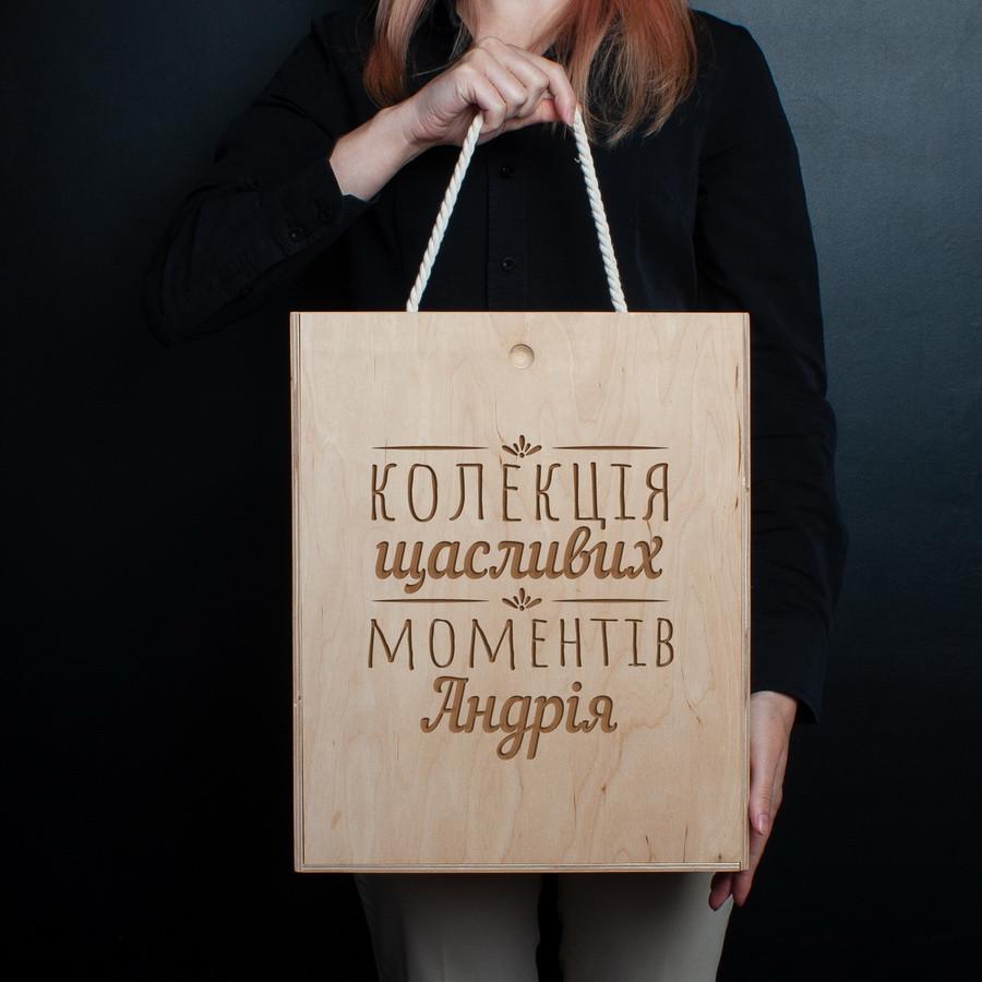 """Коробка для вина на три бутылки """"Колекція щасливих моментів"""" именная"""