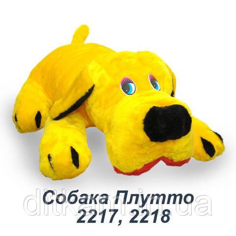 Мягкая игрушка Песик Плутто (45см)