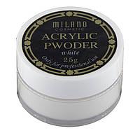 Акрил пудра для ногтей Milano White 25 g