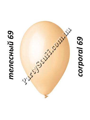 шарики телесного цвета 12 дюймов gemar