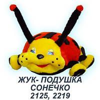 Мягкая игрушка-подушка Жук Божья Коровка (100 см)