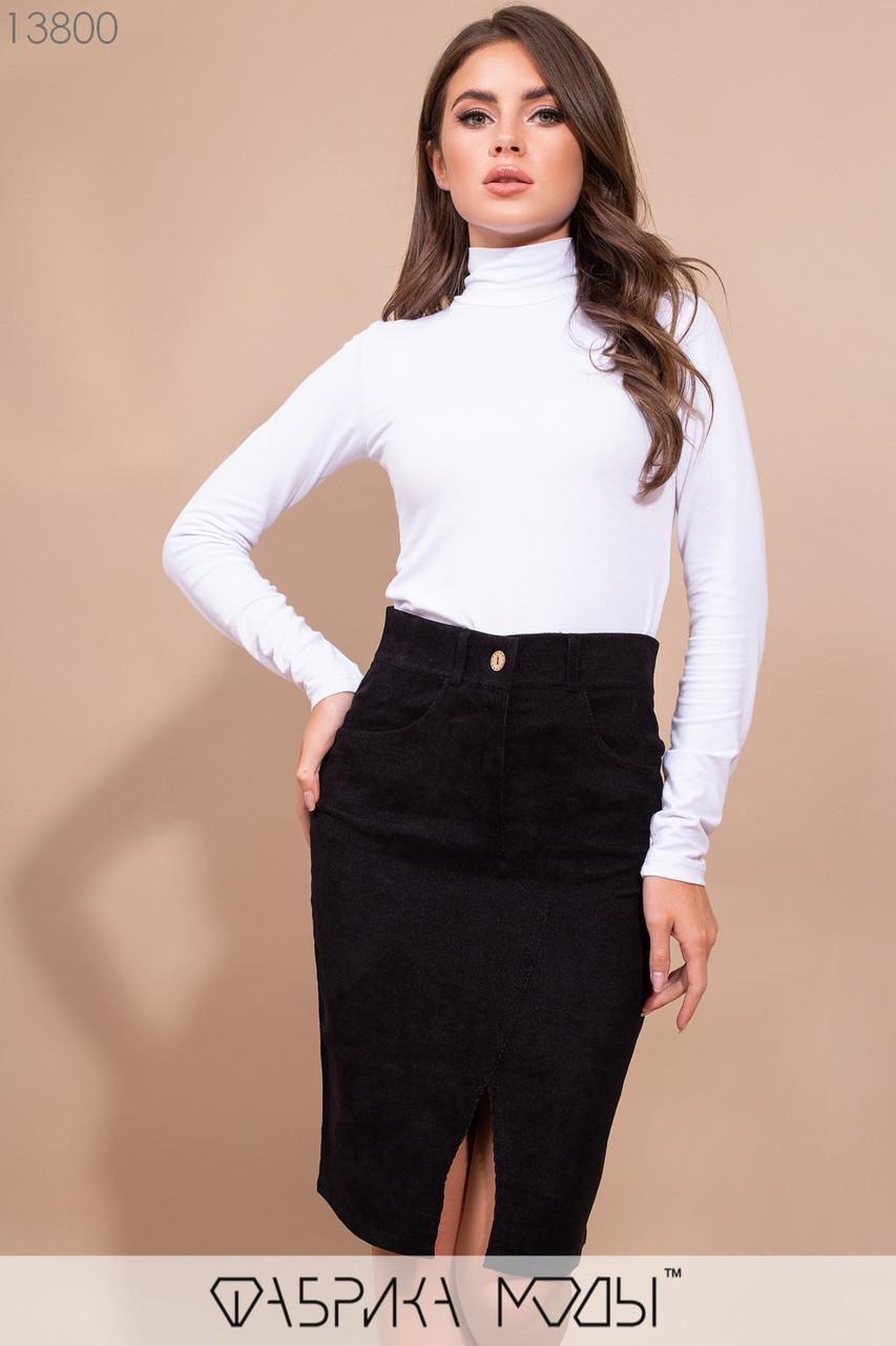 Вельветовая юбка карандаш высокой посадки со съемным поясом шлевками карманами и разрезом спереди 13800