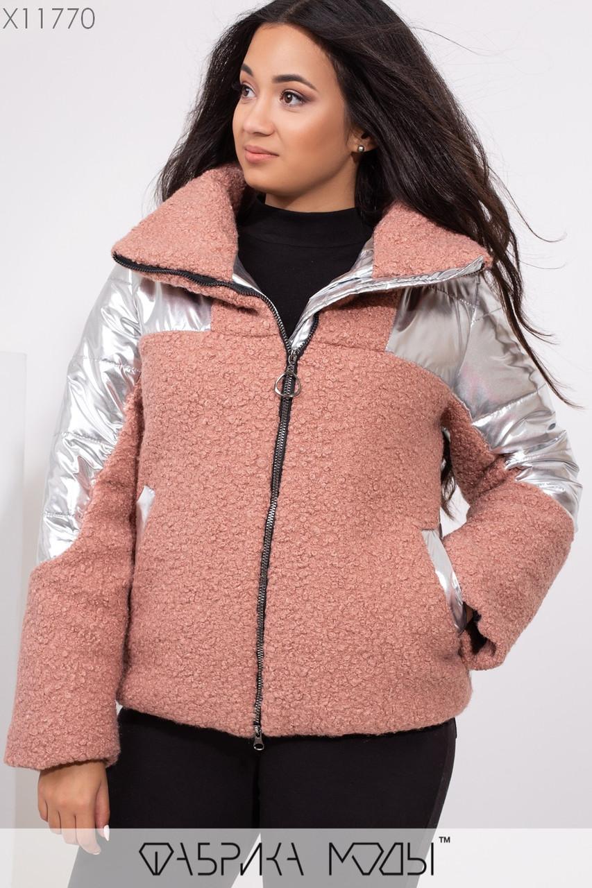 Куртка прямого кроя из серебряной плащевки на молнии с объемным воротом со вставками из букле X11770
