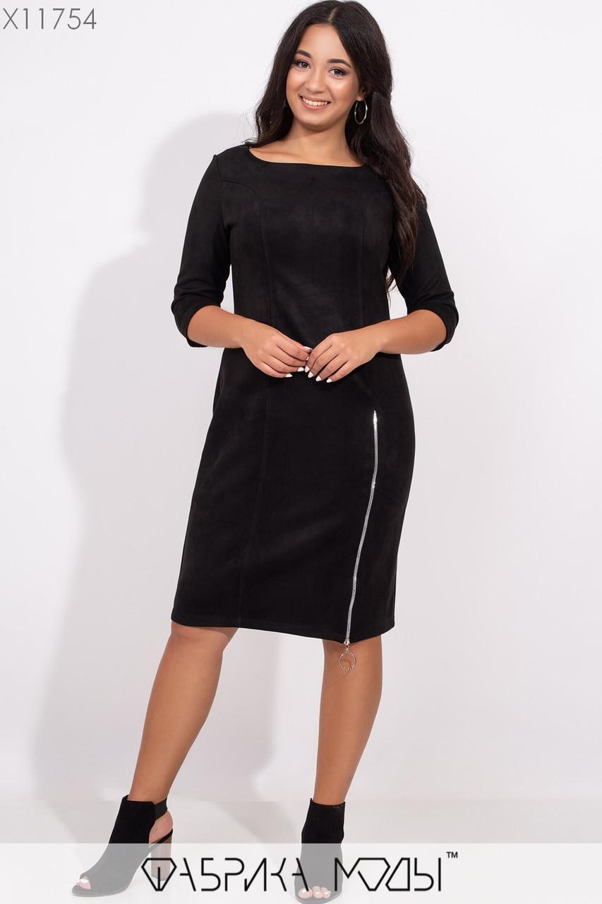 Замшевое платье с U-образным вырезом рукавами 3/4, рабочей змейкой сбоку на потайной молнии сзади X11754