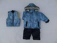 Зимний комбинезон для мальчика  86 размер