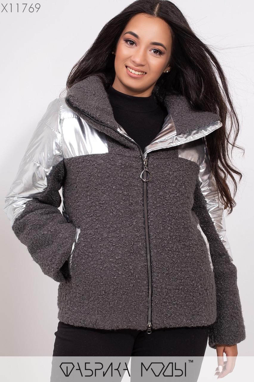 Куртка прямого кроя из серебряной плащевки на молнии с объемным воротом со вставками из букле X11769