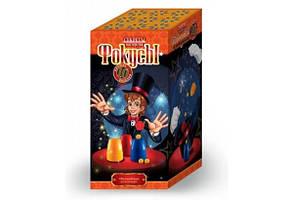 Набір Чарівні Фокуси ковпачки Danko Toys
