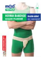 Грыжевой бандаж лево- и правосторонний Med textile арт. 5001