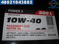 ⭐⭐⭐⭐⭐ Масло моторное AXXIS 10W-40 Power Х (Бочка 200л)  48021043882