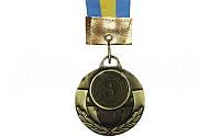 Медаль спорт. d-5см C-2528 место 3-бронза (металл, d-5см, 21,5g, на ленте)