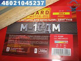 ⭐⭐⭐⭐⭐ Масло моторное М10ДМ Standard (Бочка 200л) (Дорожная Карта)  48021045237