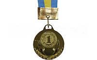 Медаль спорт. d-5см C-2526 место 1-золото (металл, d-5см, 21,5g, на ленте)
