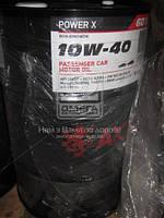 ⭐⭐⭐⭐⭐ Масло моторное AXXIS 10W-40 Power Х (Бочка 60л)  48021043881