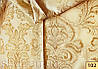 Ткань для штор Shani 611270, фото 3