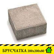 """Тротуарна плитка """"Бруківка"""" 200х200, 80 мм"""