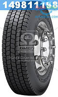 ⭐⭐⭐⭐⭐ Шина 315/80R22,5 156/150K TRACTION ARMORSTEEL KDM+ 3PSF (Kelly)  572651