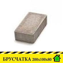 """Тротуарна плитка """"Бруківка"""" 200х100, 80 мм"""