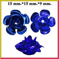 Набор Пайетки Розы Объемные Синие 20 штук Диаметр 15 мм для Рукоделия
