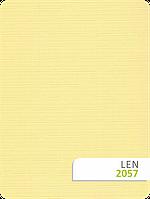Ткань для рулонных штор LEN 2057