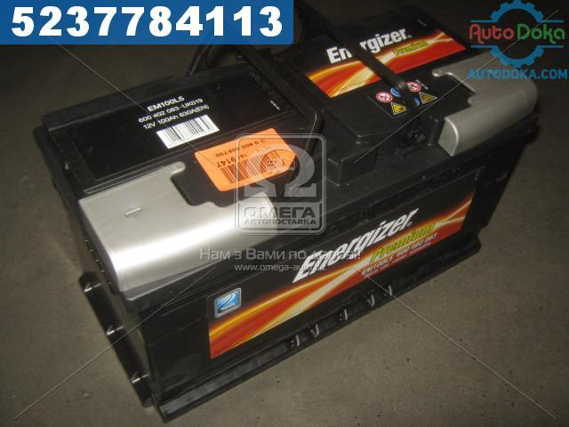 ⭐⭐⭐⭐⭐ Аккумулятор 100Ah-12v Energizer Premium (353х175х190), R,EN830  600 402 083