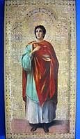 Святой великомученик и целитель Пантелеимон., фото 1