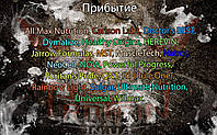 Поступление: All Max Nutrition, Carlson Labs, Doctor's BEST, Dymatize, Healthy Origins, HEREVIN, Jarrow Formulas, MST, MuscleTech, Natrol, NeoCell, NOW, Powerful Progress, Puritan's Pride, QNT, R1 (Rule One), Rainbow Light, Solgar, Ultimate Nutrition, Universal, Willmax.