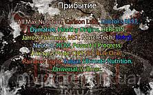 Поступление: All Max Nutrition, Carlson Labs, Doctor's BEST, Dymatize, Healthy Origins, HEREVIN, Jarrow Formulas, MST, MuscleTech, Natrol, NeoCell, NOW, Powerful Progress, Puritan's Pride, QNT, R1 (Rule One), Rainbow Light, Solgar, Ultimate Nutrition, Universal, Willmax.