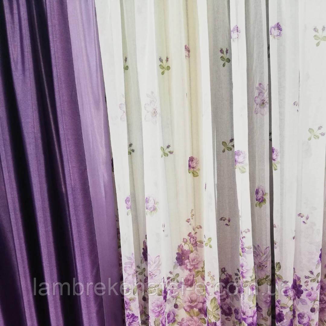 Тюль со шторами в зал, сиреневый цвет, лен и шанзализе