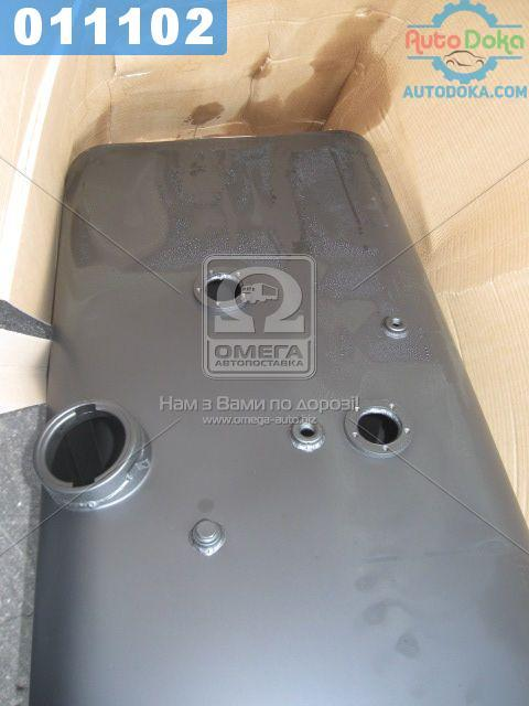 ⭐⭐⭐⭐⭐ Бак топливный 250 л под полуоборотную крышку топливозаборник 5202.3827010 без крышки (производство  КамАЗ)  5320-1101010-12