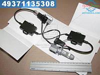 ⭐⭐⭐⭐⭐ Лампа светодиодная LEDriving  HB4 14W 12V P22d 6000К (производство  OSRAM)  9506CW