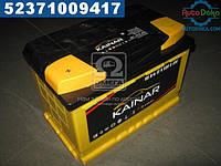 ⭐⭐⭐⭐⭐ Аккумулятор 65Ah-12v KAINAR Standart+ (278х175х190), L,EN600  065 261 1 120 ЖЧ