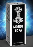 Капли для потенции Молот Тора